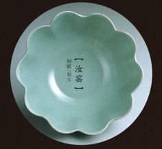 A porcelain plate, Song Dynasty (960 - 1279)