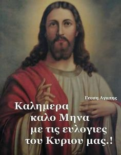 Christ, Believe, Mina, Quotes, Pictures, Happy, Quotations, Qoutes, Happiness
