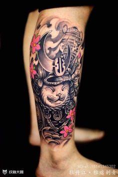 Unique Tattoos, Cool Tattoos, Awesome Tattoos, Traditional Tattoo Leg Sleeve, Daruma Doll Tattoo, Lucky Cat Tattoo, Foo Dog Tattoo, Japan Tattoo, Oriental Tattoo
