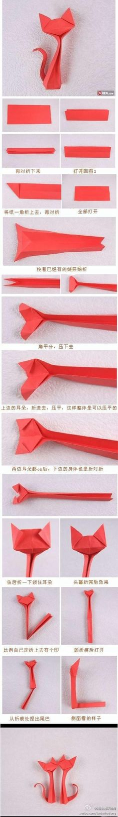 Paper Fold Kitten ~ try it myself, very simple oh ~