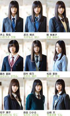 Japan School Uniform, Japanese School Uniform Girl, Japanese Uniform, Cute School Uniforms, School Girl Japan, School Girl Outfit, School Uniform Girls, Girls Uniforms, Japanese School Bag