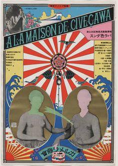 Tadanori Yokoo. The Rose-Colored Dance, A La Maison De M. Civecawa. 1966