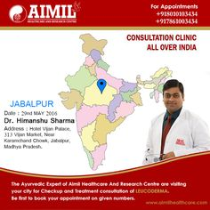 "#‎AimilHealthcare‬ and Research Centre is organizing ‪#‎ConsultationClinic‬ for ‪#‎Leucoderma‬ & ‪#‎Diabetes‬.  Dr. Himanshu Sharma 29th May : ‪#‎Jabalpur‬ ""Be First To ‪#‎Book‬ Your ‪#‎Appointment‬"" For more information, visit : www.aimilhealthcare.com/camps"