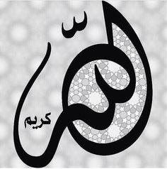 ALLAH Kareem Allah Calligraphy, Caligraphy, Allah Names, Special Words, Islamic Art, Sketches, Symbols, Letters, Artist