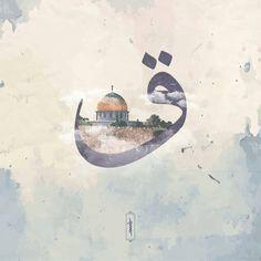 GençMüslüman Rahmanın Rahmeti Sıkıntıda Gizlidir
