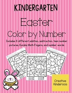 Easter Color By Number by Creative Kinderoos   Teachers Pay Teachers