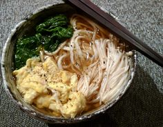 Udon For the New Family