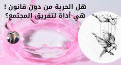 Pin By Malk Almhdawy On Magazine Article Magazine Articles Magazine