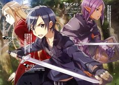 File:Sword Art Online Progressive Vol 2 - 002-003.png