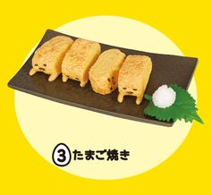 http://www.re-ment.co.jp/variety/gudetama/gudetama_hitosara/003.html