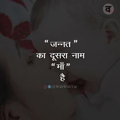 1893 Best Hindi Quotes Images In 2019 Cute Qoutes Cute Quotes Dil Se