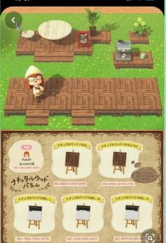 Types Of Animals, All About Animals, Decking Ideas, Happy Home Designer, City Folk, Pattern Code, Island Design, Old Games, New Leaf