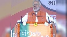 Don't touch money stashed by black money hoarders into your accounts: PM Modi's message for the poor