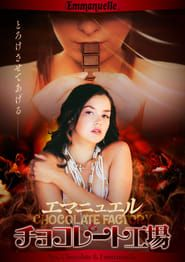 Movie Synopsis Join The Sexy Crew Of The Airship Emmanuel For A Journey Beyond Space And Time This Time Emmanuelle Visits Erotic Movie Streaming