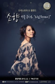 Sohyang to hold an encore concert in March