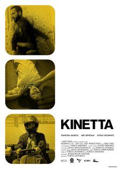 Kinetta (2005) - Yorgos Lanthimos
