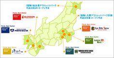 東京及近郊outlet(暢貨中心)攻略懶人包   林氏璧和美狐團三狐的小天地