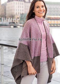 Rectangulaire poncho melange.  crochet