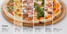 The making of the Pizza Pi logo and corporate identity Pizza Menu Design, Restaurant Menu Design, Food Design, Restaurant Identity, Restaurant Restaurant, Design Design, Graphic Design, Logo Pizzeria, Pizza Jokes