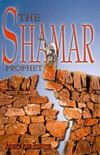 My all time favorite study bible now out of print books worth the shamar prophet john eckhardt fandeluxe Choice Image