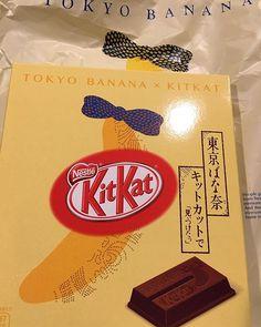 #tokyobanana x #kitkat