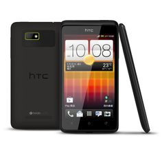 HTC Desire L Mobile Phone Announced with 4.3 inch Super LCD 2 Display Screen