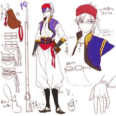 Free! Rin arabian outfit - Google Search