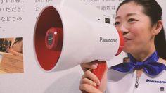 Panasonic invente un mégaphone qui traduit ce que vous dites. #digital