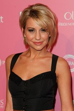 Chelsea Kane Photos - Us Weekly Hot Hollywood Style Event - Arrivals - Zimbio