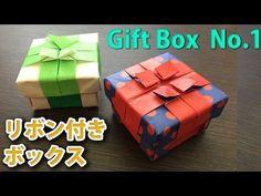 【リボンつきの箱No1ふた編】折り紙1枚でできる【おりがみ】 - YouTube