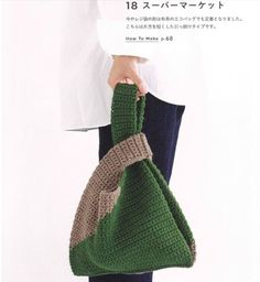 Wrist Bag Handbag Knit bag Handmade Tshirt yarn bag Gift Gift for her Uni Crochet Clutch, Crochet Yarn, Crochet Stitches, Crochet Patterns, Japanese Crochet Bag, Japanese Knot Bag, Tshirt Garn, Yarn Bag, Handmade Handbags