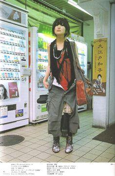 Harajuku Fashion, Japan Fashion, 90s Fashion, Fashion Outfits, Magnum Opus, Fruits Magazine, Fashion Poses, Japanese Street Fashion, Grunge Outfits