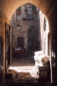 The Old City, Damascus