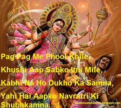 Images Of Navratri