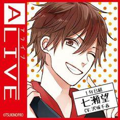 #ALIVE #SOARA #Nanase Nozomu