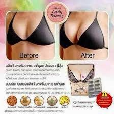 Pills breast boards firming message
