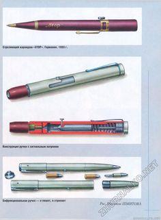 Стреляющая ручка своими руками чертежи