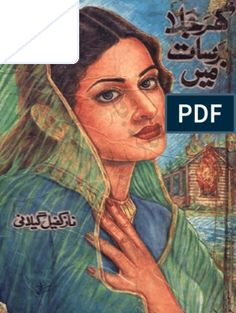 Novels To Read Online, Books Online, Taunting Quotes, Romantic Novels To Read, Book Sites, Urdu Novels, Document Sharing, Pinterest Marketing, Reading Online