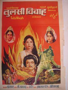 Tulsi Vivah (1971)