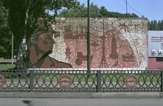 CCCP. Soviet mosaic in Yenakiieve a city in the Donetsk Oblast (province) of eastern Ukraine, is incorporated as a city of oblast significance The city stands on the Krynka River about 60 kilometres (37 mi) from the oblast's administrative center, Donetsk.