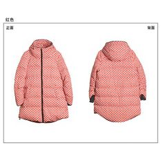 Polka casuais 2014 casaco de inverno das mulheres dot outerwear espessamento médio longo das mulheres plus size casaco para baixo em Casacos de Plumas e Parcas - Feminino de Roupas & acessórios no AliExpress.com | Alibaba Group