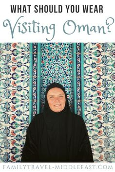What should you wear when visiting Oman? Understanding conservative dress and cultural respect as well as the weather to help you pack for Oman. Girls Wearing Shorts, Dress Code Guide, Sultan Qaboos, Arabian Peninsula, Local Women, Man Child, Muscat, Children And Family, Middle East