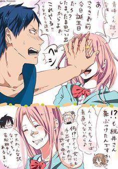 埋め込み画像 Fanarts Anime, Anime Characters, Akakuro, Kuroko Tetsuya, Kuroko's Basketball, Kuroko No Basket, Basketball, Sketches, Sleeves