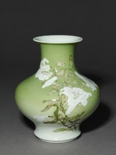 Ashmolean − Eastern Art Online, Yousef Jameel Centre for Islamic and Asian Art White Lilies, Asian Art, Japanese Art, Online Art, Flower Pots, Centre, Glass Vase, Objects, Lily