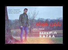 Image result for bakr rafaa