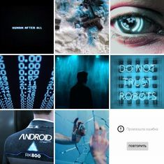 Detroit become human Connor aesthetic