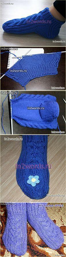 calcetines de alta o baja zapatilla con trenzas 2 radios.