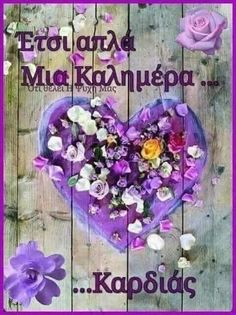 Greek Quotes, Good Morning, Floral Wreath, Wreaths, Plants, Home Decor, Buen Dia, Decoration Home, Bonjour