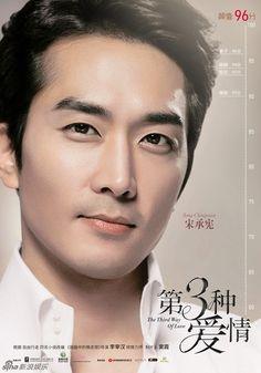 The Third Way of Love becomes the real way of love for Liu Yi Fei and Song Seung Hun Song Seung Heon, Asian Actors, Korean Actors, Korean Dramas, Jikook, Sung Hyun, Hong Kong Movie, Park Hae Jin, Chines Drama