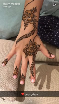 Mehndi Design Photos, Mehndi Images, Mehndi Designs, Henna Mehndi, Mehendi, Latest Henna Designs, Henna Drawings, Beautiful Rangoli Designs, Hennas